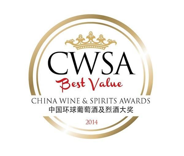 china wine and spirits awards 2014